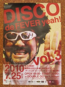 DISCO de FEVER yeah! vol.3
