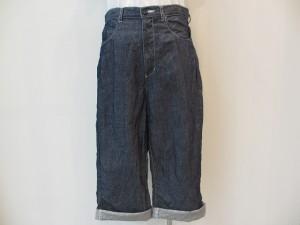 tricot : パンツ ¥24150 (インディゴ)